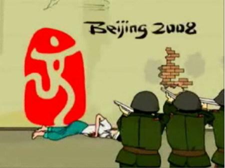Peking Olymics 4